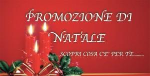 GiuFè promozione Natale 2014